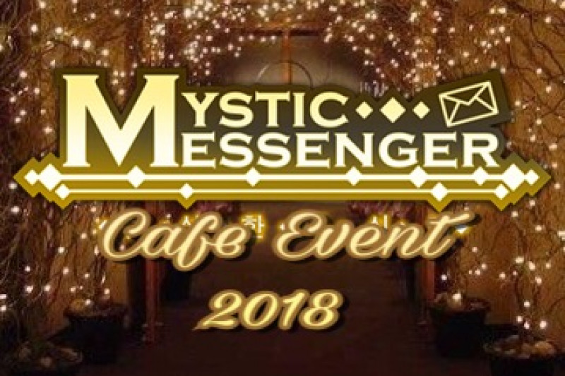 Fundraiser by Emili Andrea : Mystic Messenger Cafe Event 2018