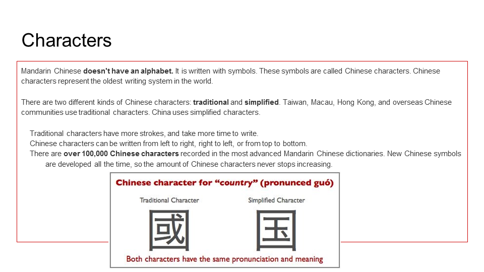 All Chinese Symbols And Their Meanings Images Free Symbol And Sign