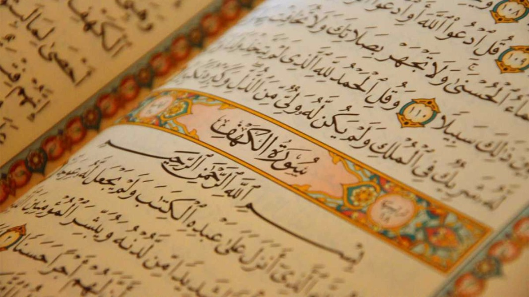 Fundraiser by TDR Network : The Quran Project