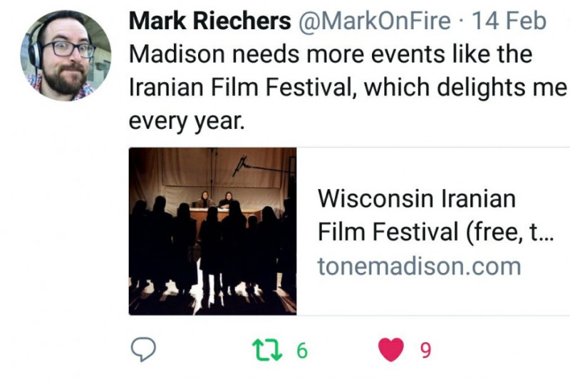 Now That Wisconsin Film Festival Has >> Fundraiser By Hamidreza Nassiri 2nd Wisconsin Iranian Film Festival