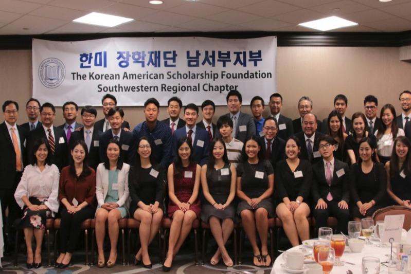 Fundraiser by Alex Lee : KASF Scholarship Fund 2018
