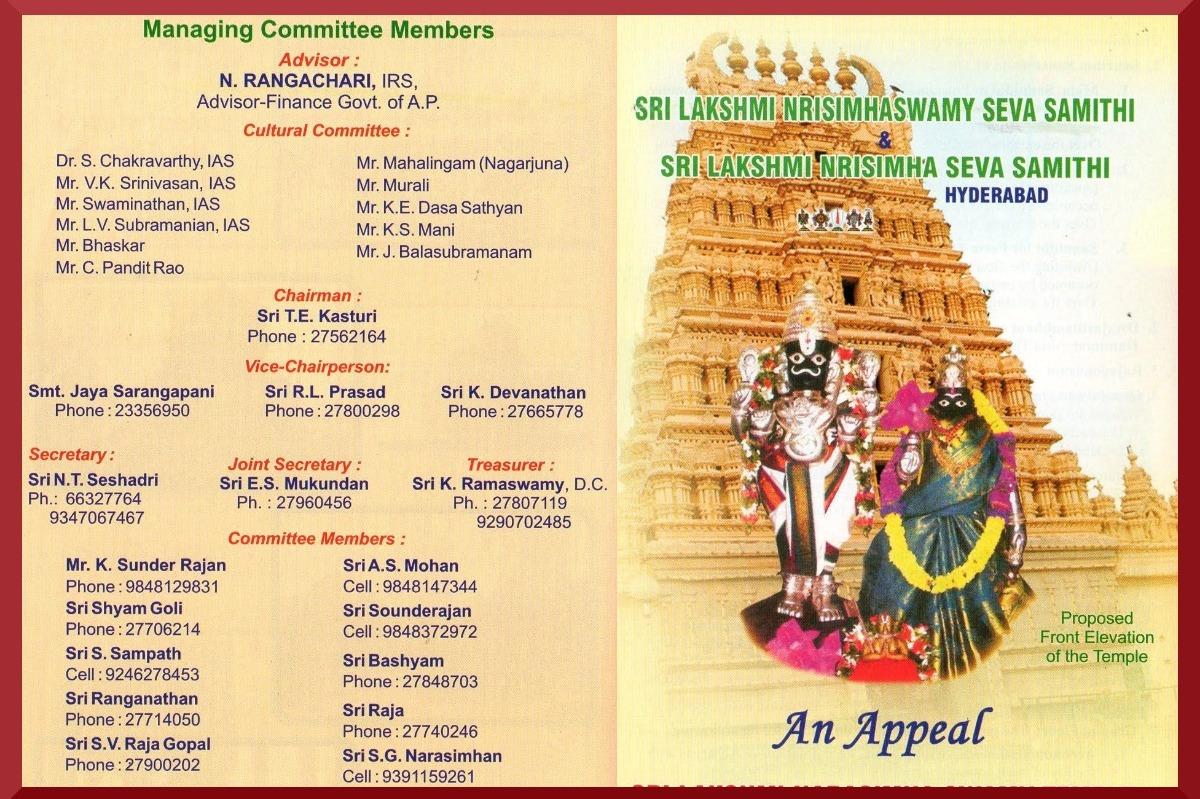 Fundraiser By Vijayaraghavan Bashyam Lakshmi Narasimha Swamy Temple