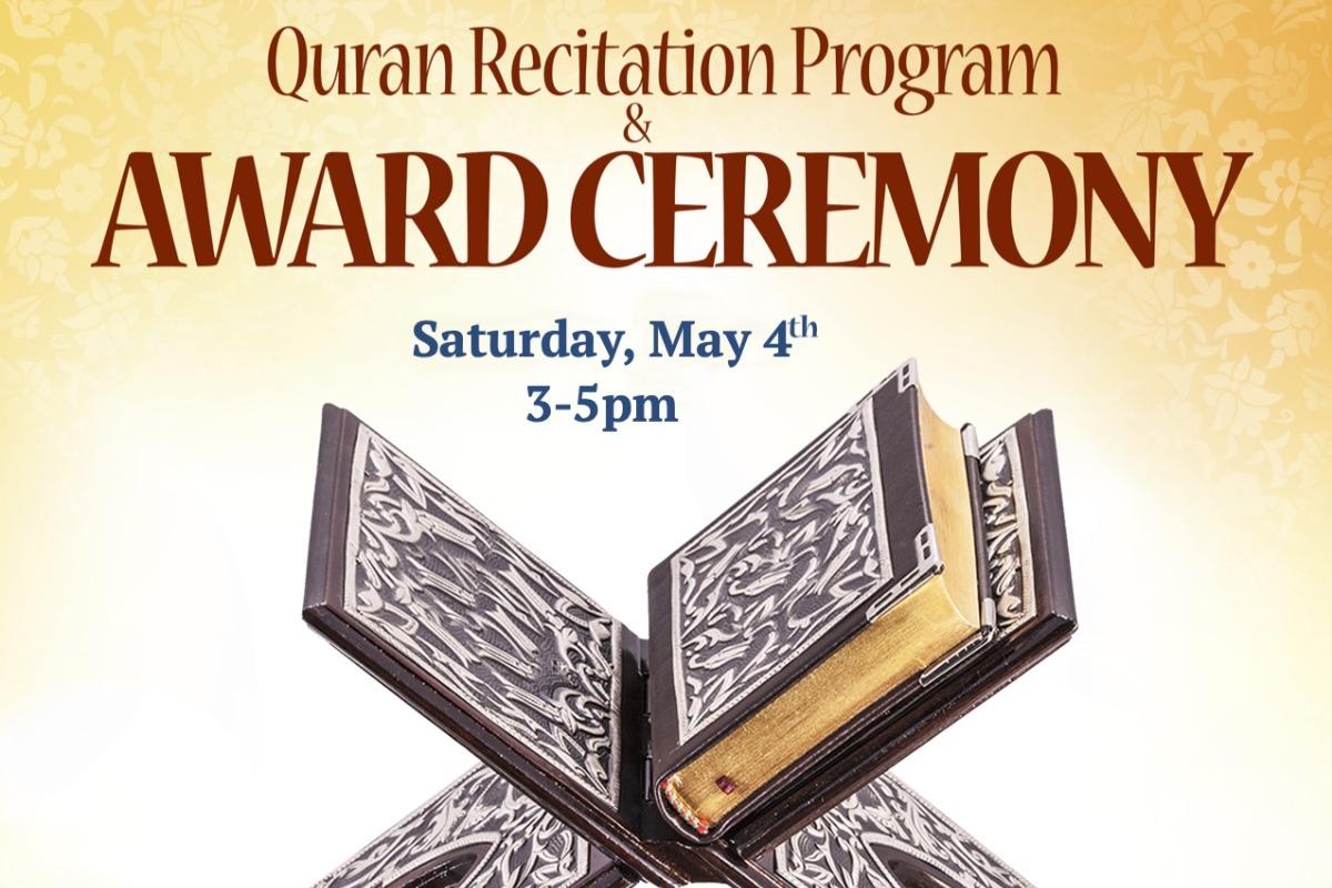 Quran Recitation - Gambar Islami