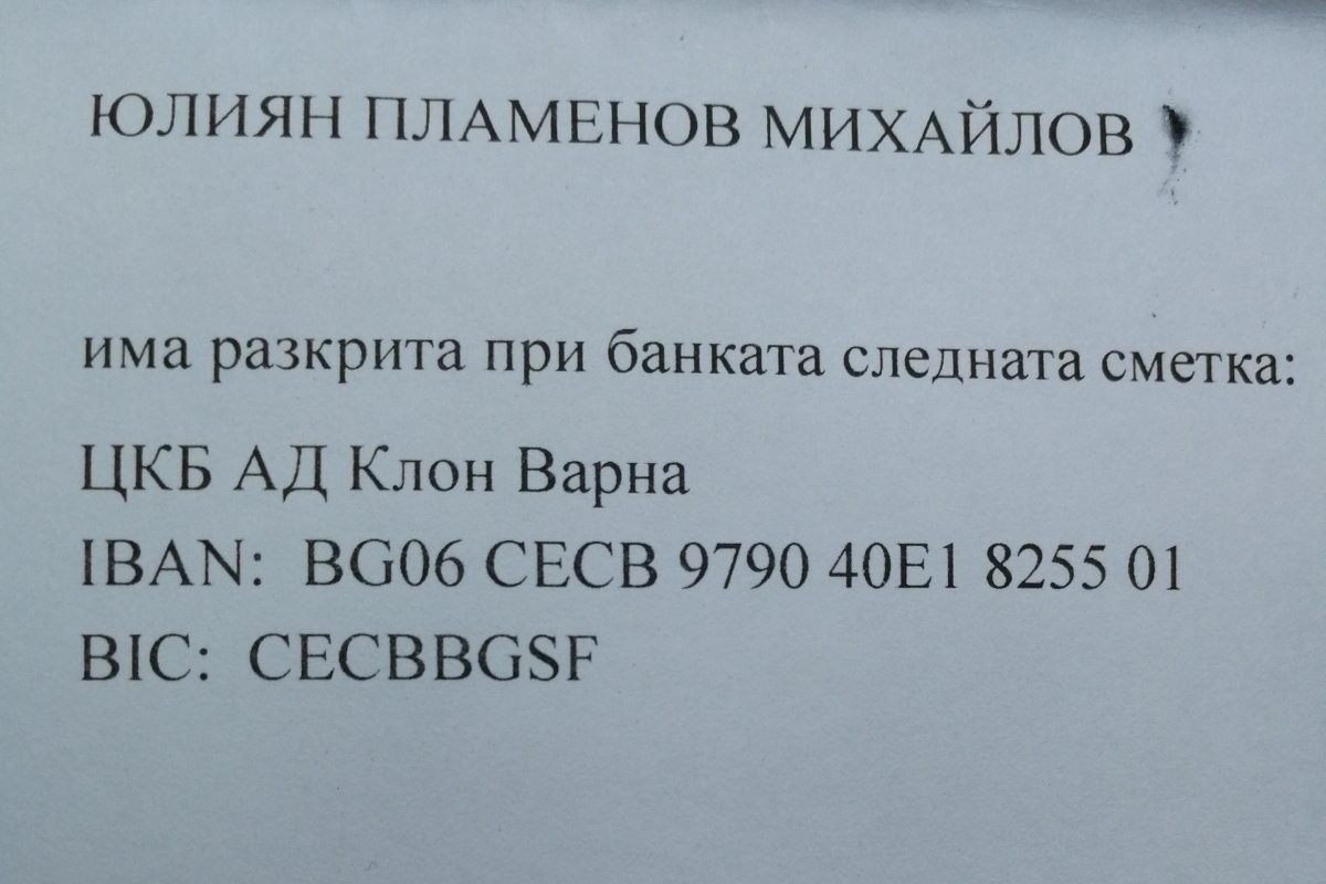 44248640_1578742125973872_r.jpeg